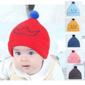 童帽 韓 毛帽 針織帽 防寒 皇冠圖樣 中性款 六色 寶貝童衣