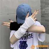 2雙裝 防紫外線手套男女情侶薄款冰絲袖子騎行護臂防曬穿指袖套超級品牌【小桃子】