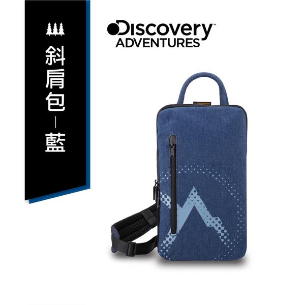 【Discovery Adventures】大D巔峰斜肩包-3色可選