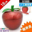 B1888★紅蘋果糖果盒_16.3 x 18.5cm#春節#過年#新年#佈置#財神爺金元寶金幣金條糖果盒鞭炮掛飾