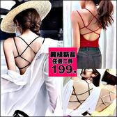 克妹Ke-Mei【AT46758】本季重推!!超時髦背後交叉摟空罩杯式小可愛