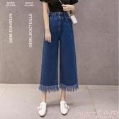 牛仔褲牛仔褲女春秋2020新款直筒寬鬆九分韓版學生闊腿百搭顯瘦顯高高腰春季上新