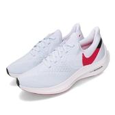 Nike 慢跑鞋 Air Zoom Winflo 6 藍 白 女鞋 運動鞋 【PUMP306】 AQ8228-401