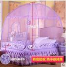 蒙古包蚊帳 三開門拉鏈支架家用雙人Lpm265【每日三C】