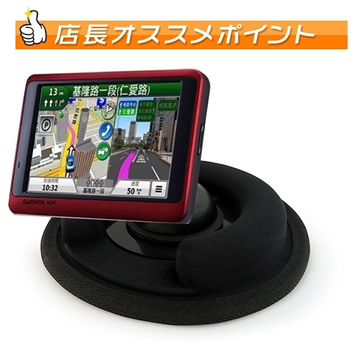 garmin Drive 51 2465T assist DriveSmart 50 1480 65 55 吸盤支架