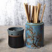 創意個性日韓式陶瓷筷子筒筷籠子筷子筒子窯變釉手繪餐具廚房用品「Top3c」