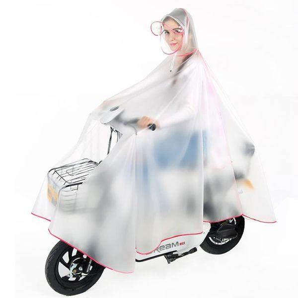 電動車雨衣女成人韓國時尚摩托車電瓶車自行車雨衣騎行單人雨披
