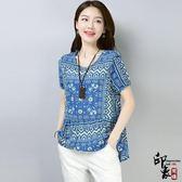 寬鬆大尺碼女文藝民族風印花褶皺圓領T恤女上衣【99狂歡購物節】