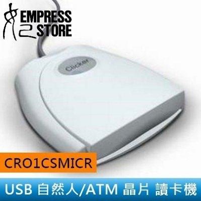 【妃航】CRO1CSMICR USB 自然人/金融卡/信用卡 晶片 讀卡機 電子 錢包/現金