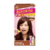 卡樂芙優質染髮霜-奶茶甜棕【康是美】