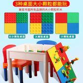 【雙11】兒童積木桌子多功能寶寶游戲桌兼容樂高大小顆粒積木玩具3-6周歲免300