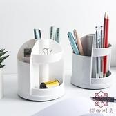 多功能桌面旋轉收納筆筒辦公文具筆筒收納盒【櫻田川島】