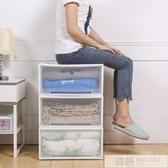 透明抽屜式收納箱衣物整理箱衣服收納櫃內衣塑料儲物箱衣櫃收納盒 韓慕精品 YTL