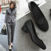 低跟涼鞋工作鞋女黑色圓頭中跟皮鞋女單鞋粗跟酒店銀行上班鞋職業工鞋女鞋(限時八八折)