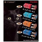 PRO毛孩王【6罐/組】日本AIXIA 愛喜雅 黑罐組合 鰹魚底 貓罐 副食罐60g