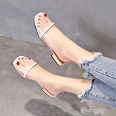 拖鞋女夏時尚百搭中跟透明涼拖鞋一字外穿女鞋潮 港仔會社