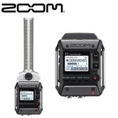 ★ZOOM★F1-SP 指向性麥克風 專業現場.隨身錄音機
