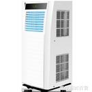 PS-A001-09KR/A行動空調一體...