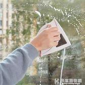 清潔神器高層雙面磁力玻璃擦 擦窗 雙面擦玻璃器 任意玻璃磁性刮水器 igo快意購物網