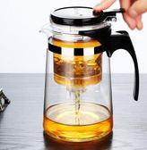 飄逸杯耐熱全拆洗功夫泡茶壺家用沖茶器過濾內膽玻璃茶壺套裝茶具第七公社