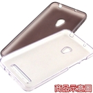 ◆買一送一不挑色◆ ASUS ZenFone 2 Laser (ZE601KL)清水套