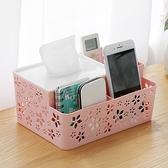 面紙盒 多功能桌面紙巾盒創意遙控器收納盒家用客廳茶几抽紙盒桌上置物架【幸福小屋】