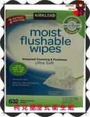 濕式衛生紙 Kirkland Signature 科克蘭濕式衛生紙 好市多 Costco 無添加酒精 超取限一箱