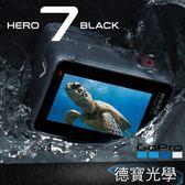 現貨 GoPro HERO7 BLACK 極限 運動攝影機 4K 10米防水 語音控制 即時串流 原廠公司貨