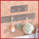 (特價出清)多功能廚房浴室3掛鈎 門後掛勾 免釘免打孔【AE04271】 i-Style居家生活