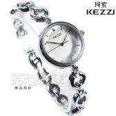KEZZI珂紫 優雅美麗晶鑽時刻女錶 學生手錶 纖細錶帶 防水手錶 白面 KE1511銀
