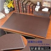 時尚商務PU皮革寫字書寫板案台大班墊 辦公書桌墊板電腦台墊 韓國