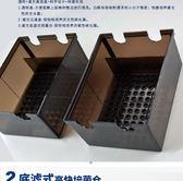 滴流盒魚缸頂部過濾器上置過濾器魚缸過濾器水族箱濾槽魚缸過濾盒 智聯ATF