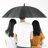24骨雨傘長柄傘男士大號雙人暴雨專用傘超大雨傘定 qw1013『俏美人大尺碼』