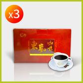 東嵐濾掛式咖啡 買2送1盒