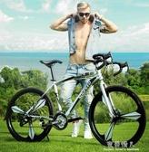 自行車-變速死飛自行車男公路賽車單車活飛彎把肌肉雙碟剎實心胎學生成人 完美情人館YXS
