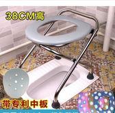 坐便椅老人可折疊孕婦坐便器家用蹲廁簡易便攜式移動馬桶座便椅子 古梵希igo