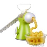 家用小型手動榨汁機杯擠檸檬壓水果汁手搖原汁機榨汁器冰淇淋機語七色堇