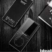 MP3 金屬觸摸藍芽插卡學生迷你外放MP3 MP4無損播放器隨身聽  維多原創 免運