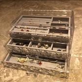 桌面抽屜式超大項鏈耳環首飾盒亞克力透明飾品收納盒【繁星小鎮】