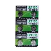 maxell 水銀電池 LR1130(2顆裝)