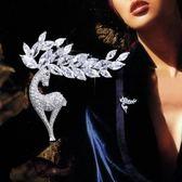 胸針鋯石梅花鹿胸針女高檔胸花氣質優雅衣服別針毛衣配飾圣誕禮物 QG13696『樂愛居家館』