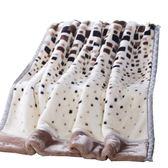 毛毯加厚雙層蓋毯宿舍珊瑚絨毯子保暖冬季單人雙人