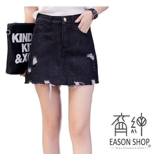 EASON SHOP(GU6956)實拍刷破割破洞毛邊抽鬚流蘇撕邊雙口袋牛仔褲裙防走光女顯瘦修身水洗單寧黑色