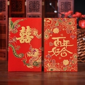 創意婚慶用品喜字絨布紅包袋 個性結婚紅包改口利是封萬元大紅包
