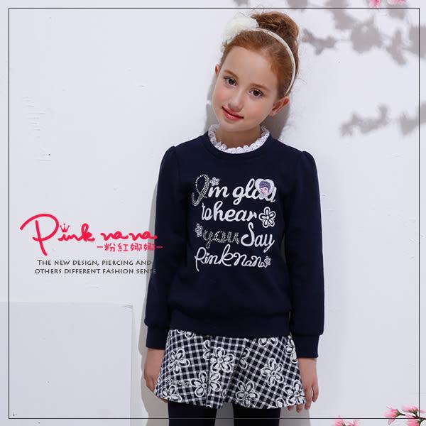 PINKNANA童裝-大童雪紡領造型棉質上衣32116(120-130cm)