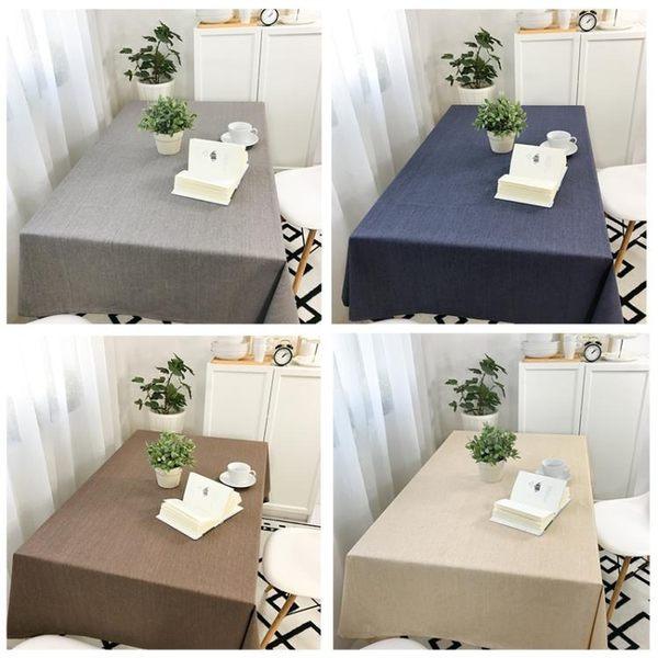 防水棉麻餐桌布藝茶幾純色亞麻咖啡餐廳餐墊長方圓形 祕密盒子