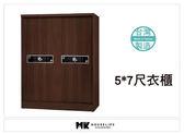 【MK億騰傢俱】AS128-01黑玫瑰胡桃色5* 7尺衣櫥