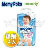 滿意寶寶 moony 日本頂級超薄紙尿褲/褲型紙尿布 -男生L (44x4包) /輕巧褲/輕巧穿