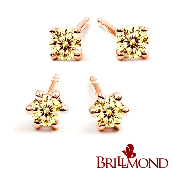 【BRILLMOND JEWELRY】經典20分黃彩鑽耳環-雙款選(18K玫金台+10分鑽X2)