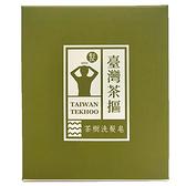 茶樹柔順洗髮皂125g【愛買】